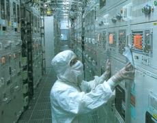 Dominion Semiconductor/Micron, Inc.