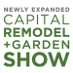 2017 Capital Remodel and Garden Show
